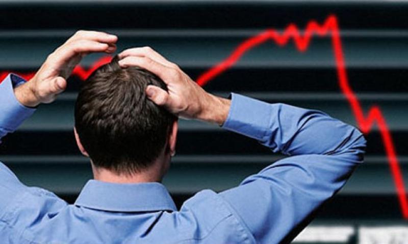शेयर बाजार में गिरावट