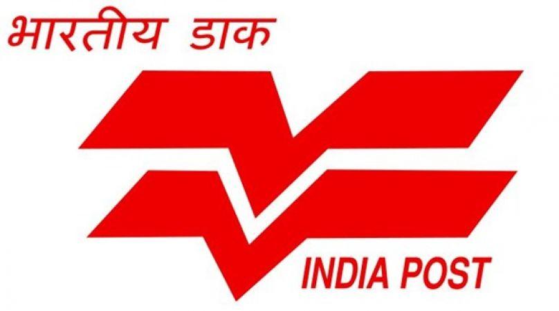 India Post में निकली भर्ती, 10वीं पास करें आवेदन