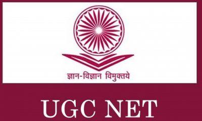 UGC NET:  इस तरह करें OMR और CALCULATION शीट के लिए आवेदन