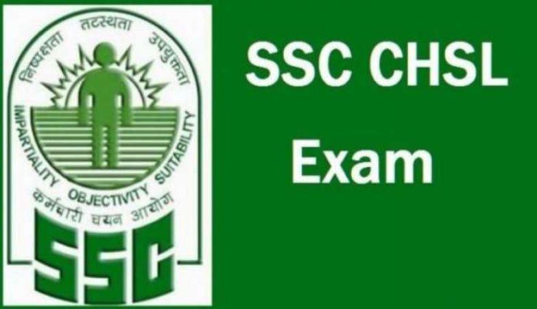 SSC CHSL Tier 1 Exam 2017 : रिजल्ट के बाद अब जारी हुए मार्क्स, यहां देखें छात्र