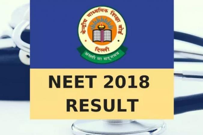 NEET 2018 Result : बोर्ड ने घोषित किया परीक्षा परिणाम, यहां चेक करें उम्मीदवार