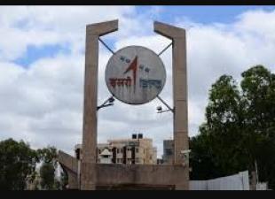 IIT को मिलेगा ये नया स्पेस सेण्टर अपने ही कैंपस में, IIT और ISRO मिलकर करेंगे काम