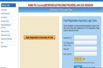 AIIMS PG: जनवरी सत्र में होने वाली परीक्षा के एडमिट कार्ड जारी, ऐसे करें डाउनलोड