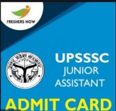 UPSSSC released exam date, know here