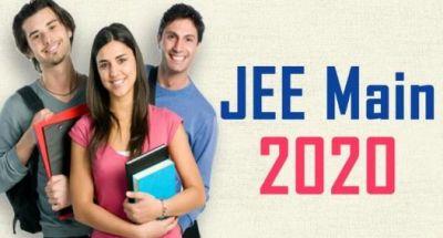 JEE MAIN 2020: अब मिलेगा विद्यार्थियों को ज्यादा समय, जाने कैसे लें इनका लाभ