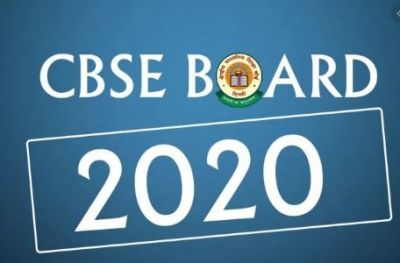 CBSE board gave necessary information, issued new rules of examination