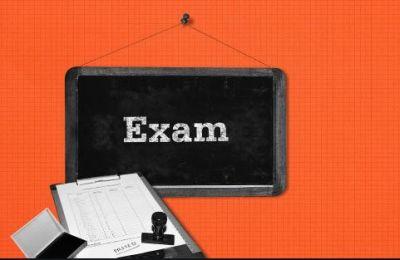 UPJEE और JEE CUP की परीक्षाएँ जारी, पढ़े पूरी जानकारी