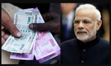 One Nation One Pay Day: Know here about this government scheme
