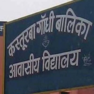 Kasturba Gandhi Girls School to be upgraded to class 12th