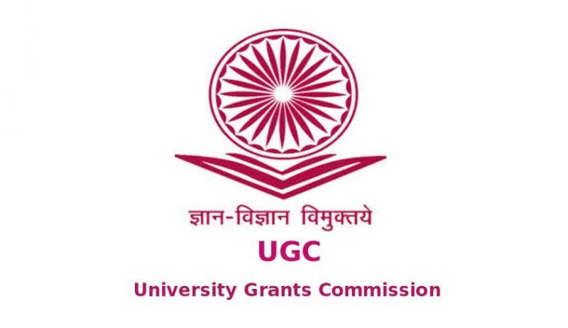 UGC ने फिर चेताया, 'डीम्ड यूनिवर्सिटीज' के पास आज आखिरी मौका