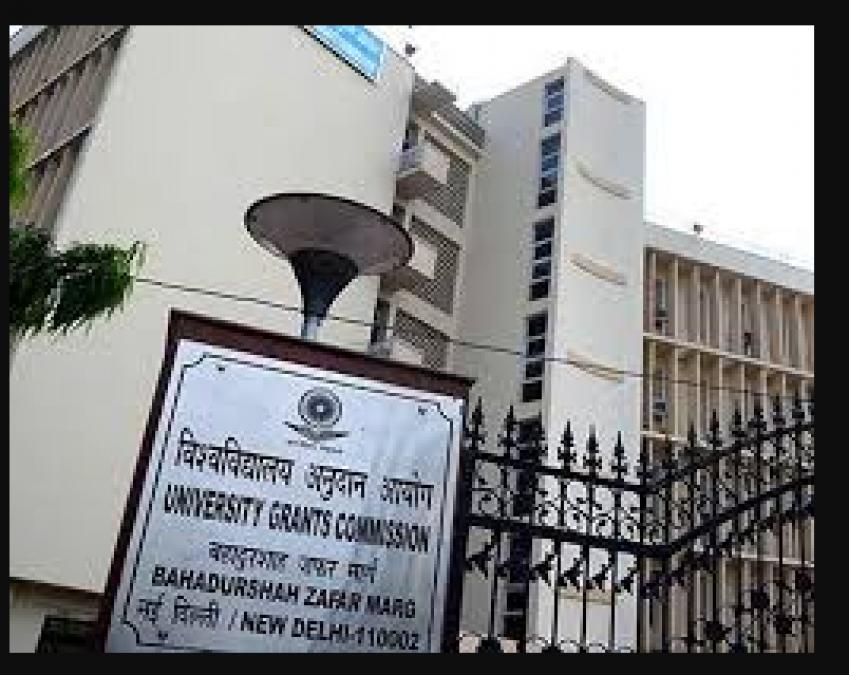 UGC ने 24 विश्वविद्यालय को फ़र्ज़ी घोषित किया, प्रवेश से पहले जाने नाम