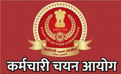 SSC to release schedule of various exams today