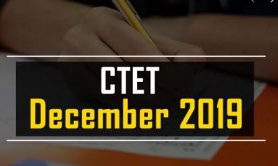 CTET 2019: Follow these tips to get success in exam