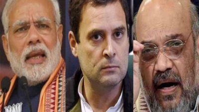 अगर आप भी बनना चाहते है मोदी, राहुल और शाह की तरह तो इस कोर्स का करें चयन
