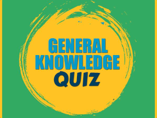 'सामान्य ज्ञान' के इन सवालों को जानकर बढ़ाए अपनी मानसिक क्षमता