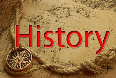 इतिहास के ये प्रश्नोत्तर दिलाएंगे प्रतियोगी परीक्षा में सफलता