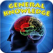 सामान्य ज्ञान : इन महत्वपूर्ण प्रश्नों पर डाले एक नजर