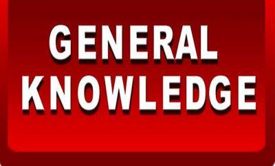 सामान्य ज्ञान : इन महत्वपूर्ण प्रश्नो को रखे याद, प्रतियोगी परीक्षा के लिहाज से है अहंम
