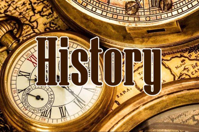 इतिहास से जुड़े कुछ ख़ास प्रश्नोत्तर
