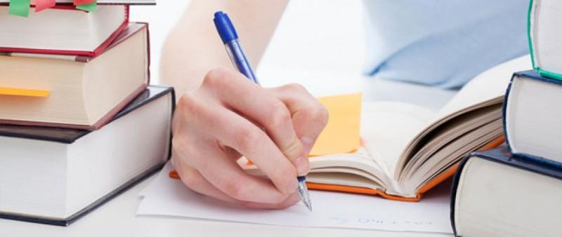 MPPSC जैसी अन्य प्रतियोगी परीक्षाओं के लिए पढ़ें सामान्य- ज्ञान विशेष