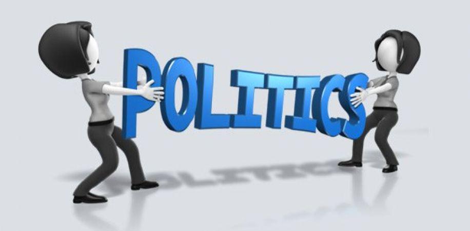 राजनीति से जुड़े ये प्रश्न आ सकते हैं प्रतियोगी परीक्षा में...