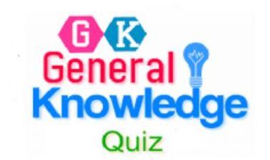 सामान्य ज्ञान : इन महत्वपूर्ण प्रश्नो के हल अभी करें याद, परीक्षा परिणाम में मिली सफलता