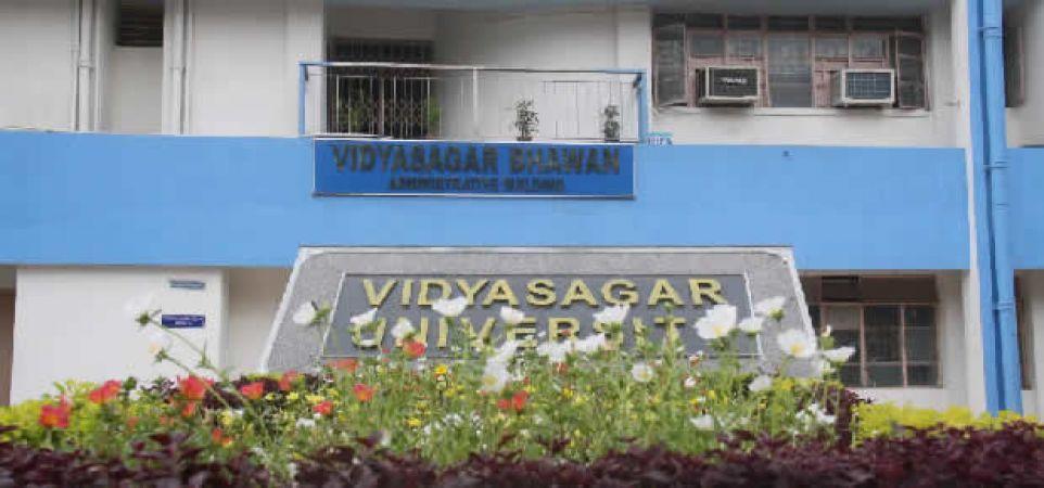 विद्यासागर विश्वविद्यालय दे रहा नौकरियां, एक साथ कई पद खाली