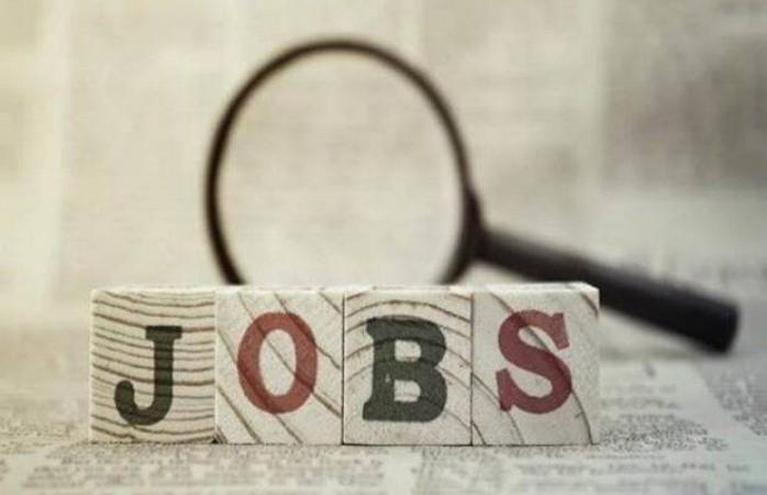 10वीं पास के लिए सरकारी नौकरी पाने का सुनहरा मौका, आज ही करें आवेदन