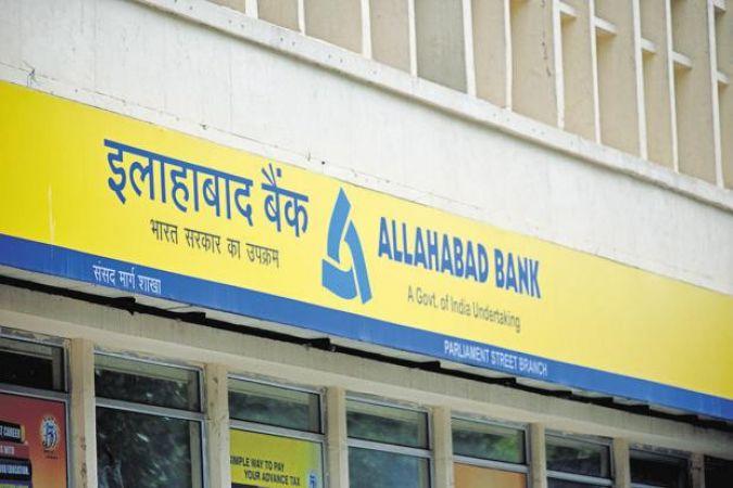 Allahabad Bank : स्पेशलिस्ट ऑफिसर के लिए बम्पर वैकेंसी, सैलरी 45,950 रु
