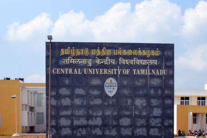 Tamil Nadu Central University में रिसर्च एसोसिएट के पद पर करे आवेदन