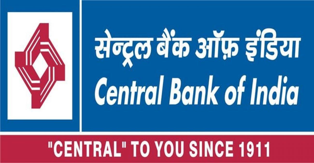 बैंक में रिक्त पदों पर स्नातक पास करें अप्लाई, सैलरी 20000 रु