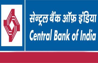 सेंट्रल बैंक ऑफ इंडिया ने निकाली वैकेंसी, यह है आवेदन की अंतिम तिथि