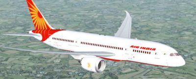 एयर इंडिया ने निकाली 12वीं पास के लिए वैकेंसी
