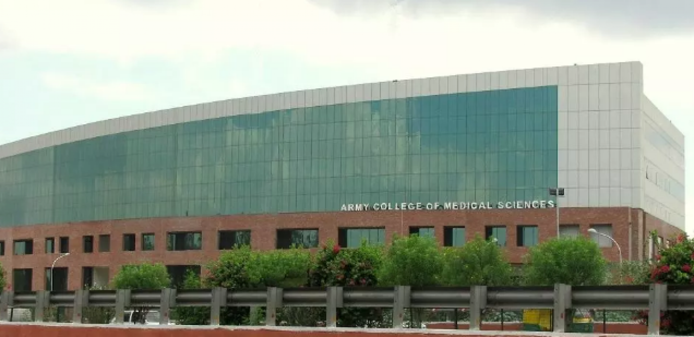 ACMS में असिस्टेंट प्रोफेसर के पद पर भर्ती, वेतन 80000 रु