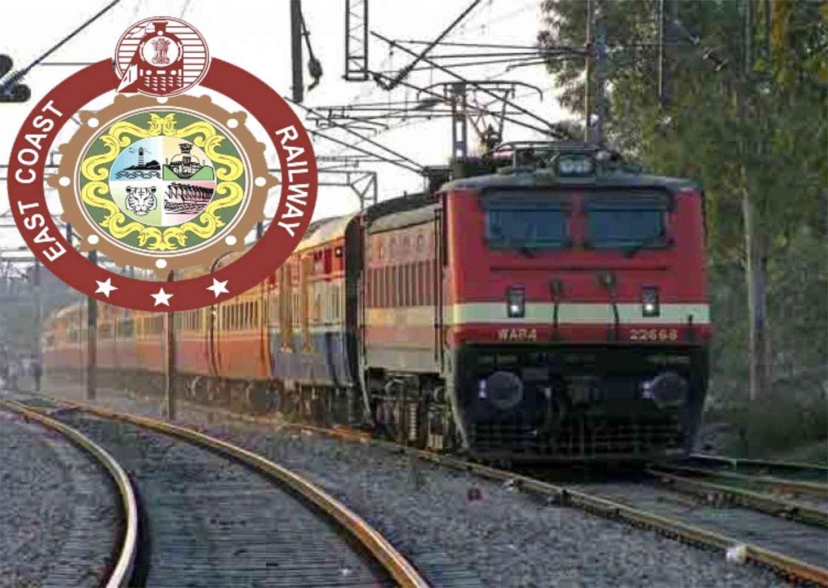 East Coast Railway में 310 विभिन्न पदों पर 12वीं पास करें आवेदन