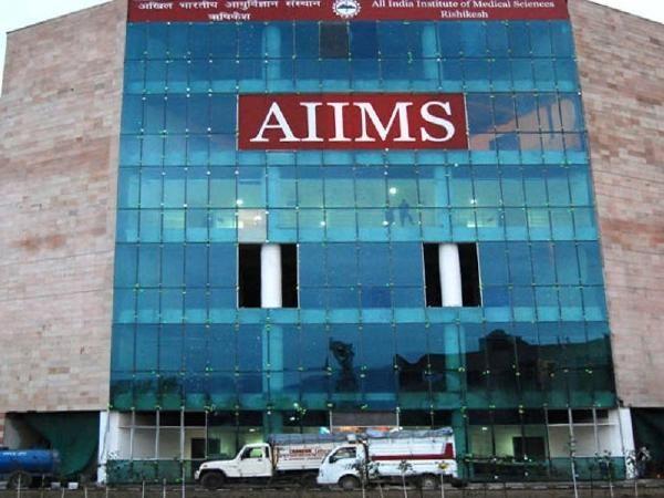 AIIMS Rishikesh : क्लर्क के रिक्त पदों पर वैकेंसी, जल्द करें आवदेन