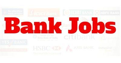 ग्रेटर बॉम्बे को-ऑपरेटिव बैंक लिमिटेड में कई पदों पर निकली भर्ती