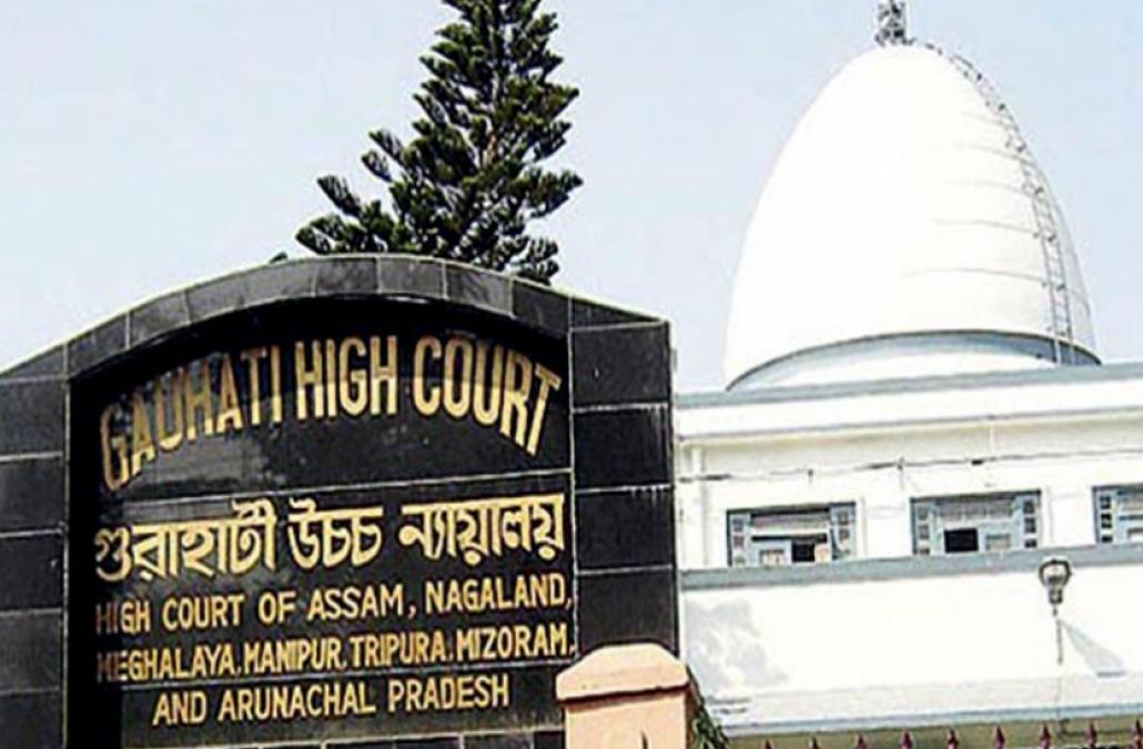 Gauhati High Court :  प्राइवेट सेक्रेटरी के पदों पर वैकेंसी, मिलेगा आकर्षक वेतन