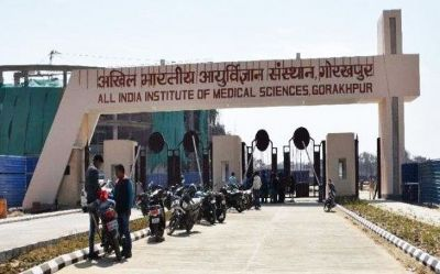 Job Opening in various posts of Faculty, Salary 1 lakh