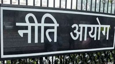 Job Opening on the various posts in NITI Aayog, this is the last date