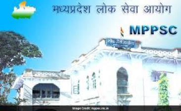 MPPSC ने 188 पदों पर निकाली वैकेंसी, 39000 रु होगा वेतन