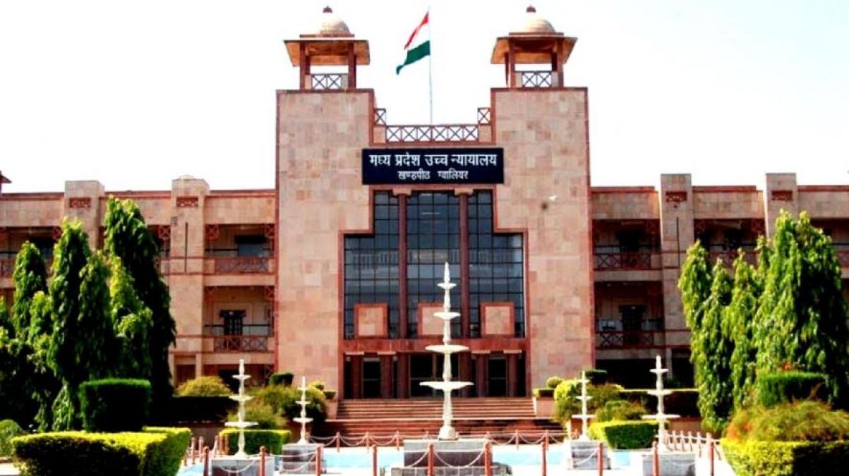 Madhya Pradesh High Court  is recruiting candidates for this post, read deatils