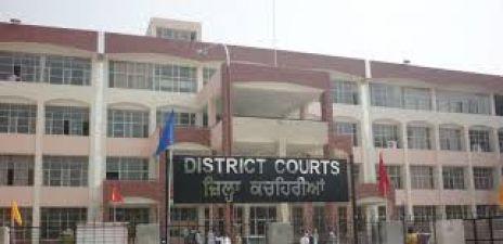 इंटरव्यू के तहत मिलेंगी नौकरी, Ludhiana District Court में निकली भर्तियां