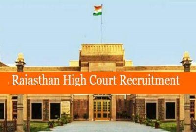 राजस्थान हाई कोर्ट दे रहा नौकरियां, युवा जल्द करें आवेदन