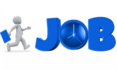 Vacancy for the posts of office assistant and driver, Apply Soon