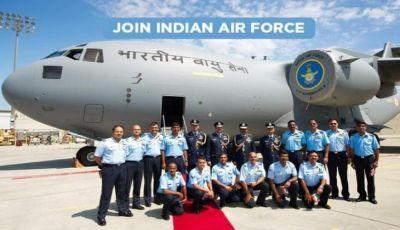 145 पदों के लिए वायु सेना ने मांगे आवेदन, 12वीं पास के लिए बेहद सुनहरा अवसर