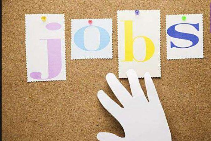 AIL भर्ती : युवाओं को हर माह मिलेगा 65 हजार रु वेतन, जानिए आवेदन की प्रक्रिया