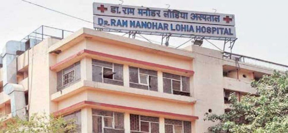 2 लाख रु हर माह वेतन, इस हॉस्पिटल ने निकाली बम्पर वैकेंसी