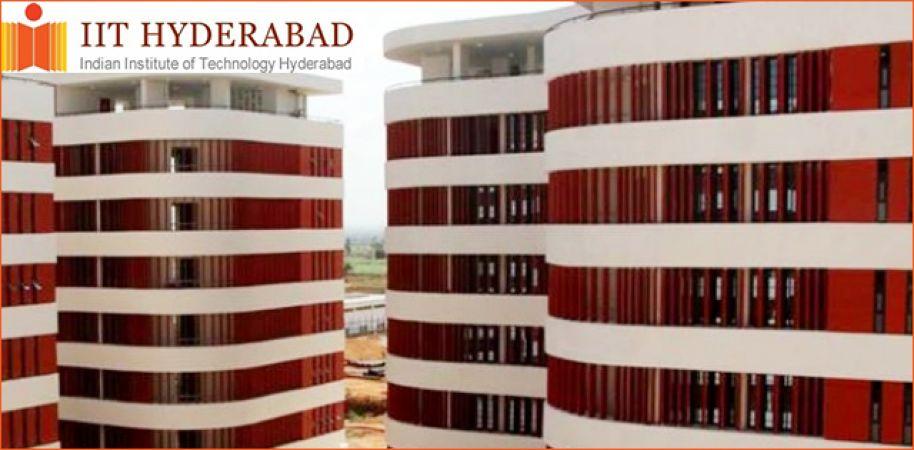 IIT हैदराबाद : 22 हजार रु मिलेंगी सैलरी, इन योग्यताओं के साथ करें आवेदन