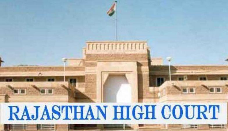 Rajasthan HC ने फिर खोले युवाओं के लिए अपने द्वार, अब 197 पदों पर बम्पर भर्ती